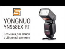 Embedded thumbnail for Yongnuo YN-968EX-RT(Canon)